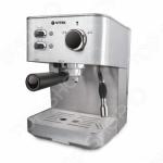 Кофеварка Vitek VT-1515. Уцененный товар