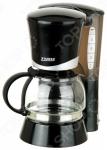 Кофеварка Zimber ZM-10687. В ассортименте