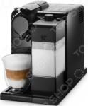 Кофемашина DeLonghi Nespresso EN 550